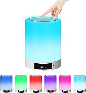 ナイトライト ベッドサイドランプ LEDライト OUAMEI ワイヤレス スピーカー マイク内蔵 目覚まし時計 色変換 タッチ式 Bluetooth 常夜灯 照明ランプ USB充電式 卓上 スタンドライト 防災 携帯便利 停電対策 日本語説明書付き