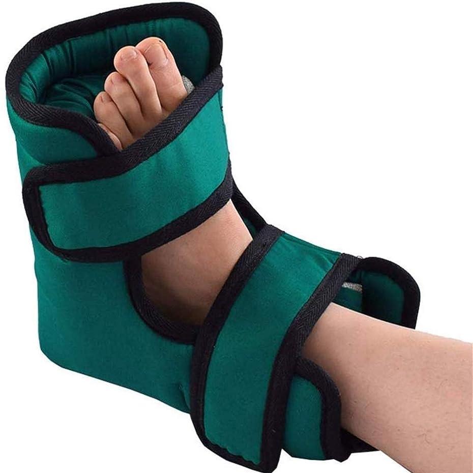 お祝いバーヒールクッションプロテクター - 足と足首の枕 - ヒール保護ガード - 足、肘、かかと - ベッド&褥瘡を保護します,2pc