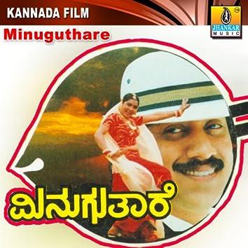 Minuguthare (Original Motion Picture Soundtrack)