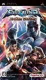 Soul Calibur: Broken Destiny PSP (japan import)