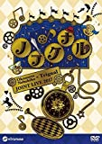 """【DVD】岡本信彦×Trignal JOINT LIVE 2017 """"ノブグナル"""" image"""