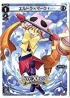 WIXOSS-ウィクロス-/SP33-019 エルドラ×マークI