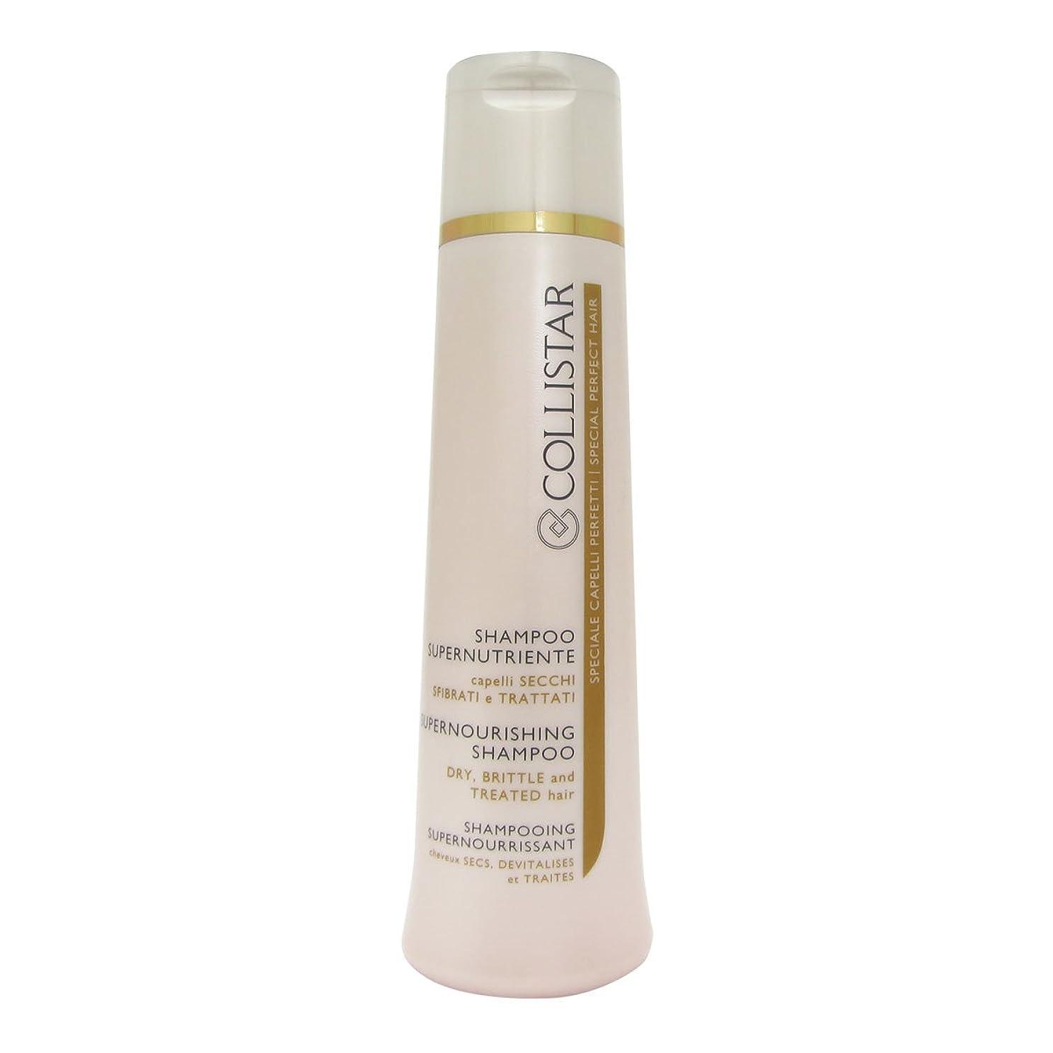 製品入り口とげCollistar Hair Supernourishing Shampoo 250ml [並行輸入品]