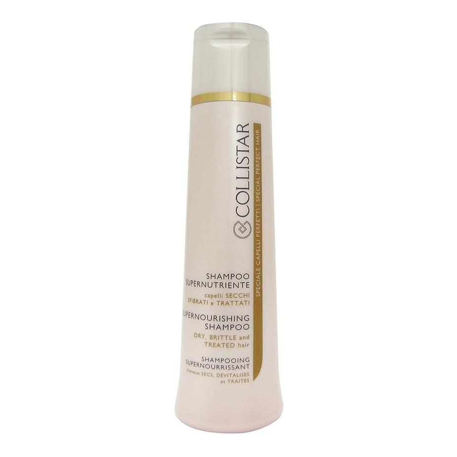 ふくろう不完全な理容師Collistar Hair Supernourishing Shampoo 250ml [並行輸入品]