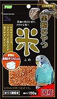 アラタ バードタイム黒糖おやつ米 150g