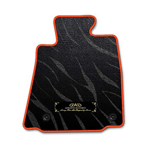 DAD ギャルソン D.A.D エグゼクティブ フロアマット NISSAN ( ニッサン ) CIMA シーマHGY51 1台分 GARSON プレステージデザインブラック/オーバーロック(ふちどり)カラー : オレンジ/刺繍 : ゴールド/ヒールパッド無