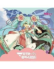 【店舗限定特典あり】「マジカルミライ 2021」OFFICIAL ALBUM(DVD付)(オリジナル缶バッチAVer.付)