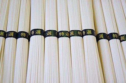 麺屋 佳喜庵 乾麺 素麺 50g×17束 簡易袋