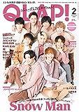 QLAP!(クラップ) 2020年 02 月号 [雑誌]