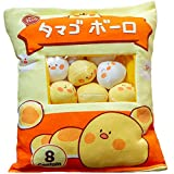 Cute Chick Plush Toy Soft Throw Pillow Stuffed Animal Toys Creative Gifts Room Decor Creative Gifts for Girls
