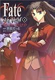 Fate/stay night (2) (カドカワコミックスAエース)