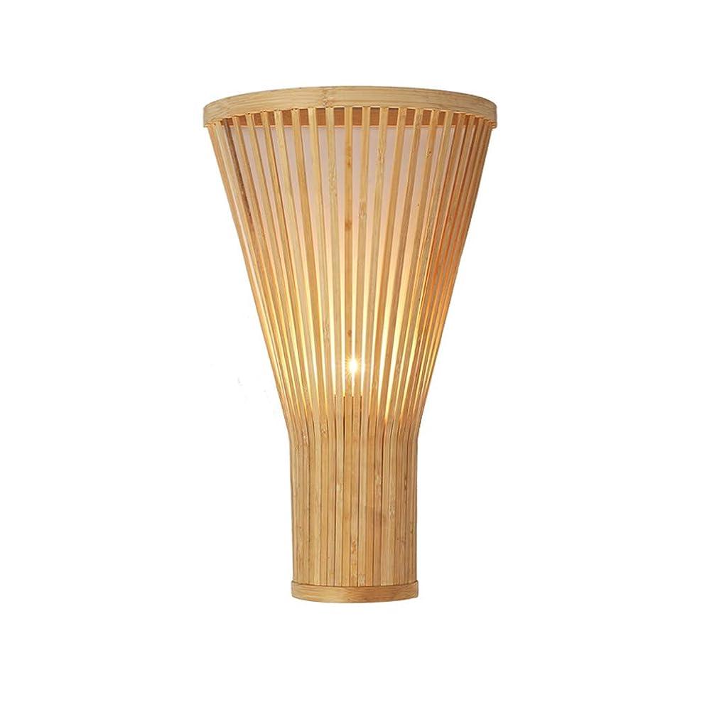 挨拶する解放するフリンジDCCRBR 竹DIY織E27ウォールランプ、クリエイティブモダンミニマリストのリビングルーム廊下ダイニングルームウォールライト、壁取り付け用燭台、リビングルームの寝室の廊下のための高さ40cm 装飾的な壁の光