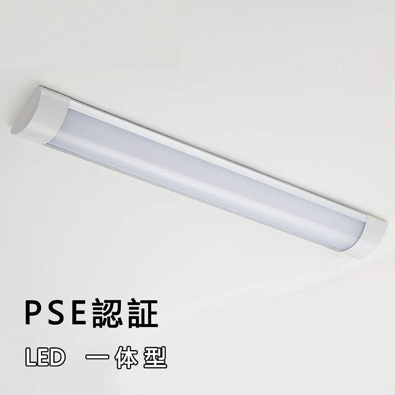 リーンピカソ等しいPSE認証済み ベースライト 引掛シーリングライト LEDキッチンライト 照明器具 薄型4.5畳以上用 長さ60cm 40形 消費電力20W 昼白色(5000k) 全光束(2600lm) 天井直付型 【日本語取扱説明書付き】