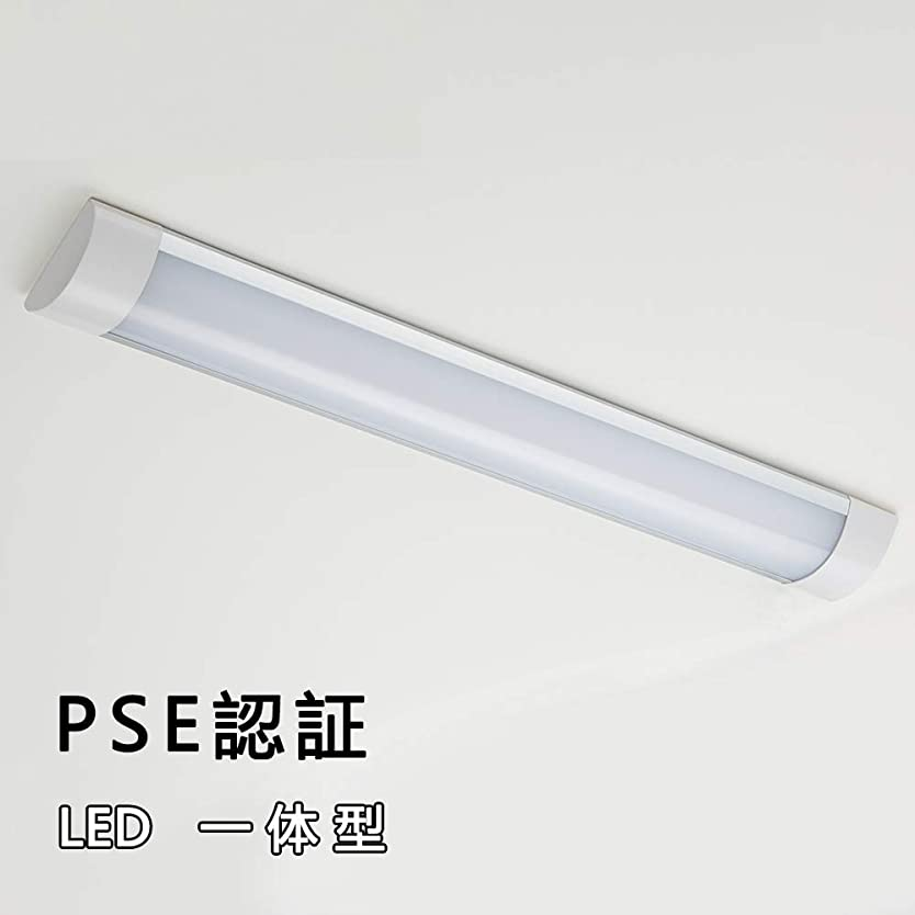 計算シーズン直接PSE認証済み ベースライト 引掛シーリングライト LEDキッチンライト 照明器具 薄型4.5畳以上用 長さ60cm 40形 消費電力20W 昼白色(5000k) 全光束(2600lm) 天井直付型 【日本語取扱説明書付き】
