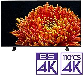 東芝 43V型地上・BS・110度CSデジタル4Kチューナー内蔵 LED液晶テレビ(別売USB HDD録画対応)REGZA 43C340X