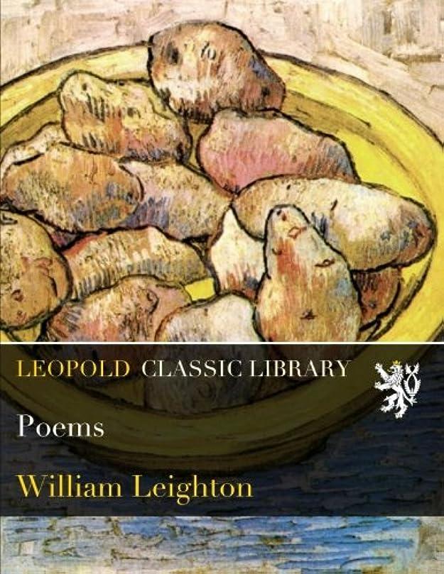 高く定義する地下Poems