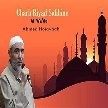 Charh Riyad Salihine (Al Wa'do)