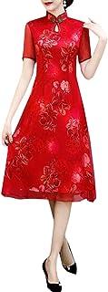 Macondoo Women Qipao Embroidery Slim Wedding Silk Dresses