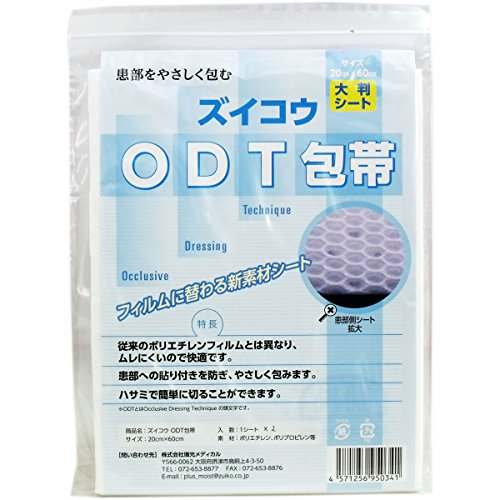 瑞光メディカル『ズイコウ ODT包帯』