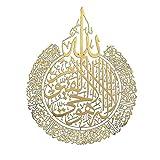HFDHD Decoración de Arte de Pared de Ramadán, acrílico Brillante Pulido islámico decoración del hogar, decoración de Pared islámica Regalo de decoración del hogar para Musulmanes Gold