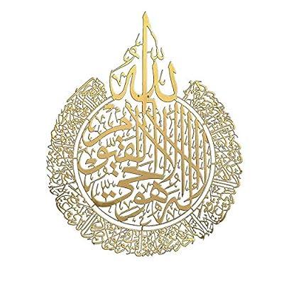 【El mejor arte de pared islámico de diseño único】: arte de pared de metal islámico moderno para regalos de boda musulmanes, eid y ramadán. Si necesita caligrafía islámica y arte del Corán para la decoración de su hogar musulmán o el regalo de inaugur...