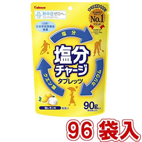 カバヤ 塩分チャージタブレッツ 塩レモン (48袋入×2ケース)96入