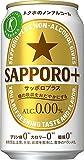 SAPPORO+(サッポロプラス) 350ml×24