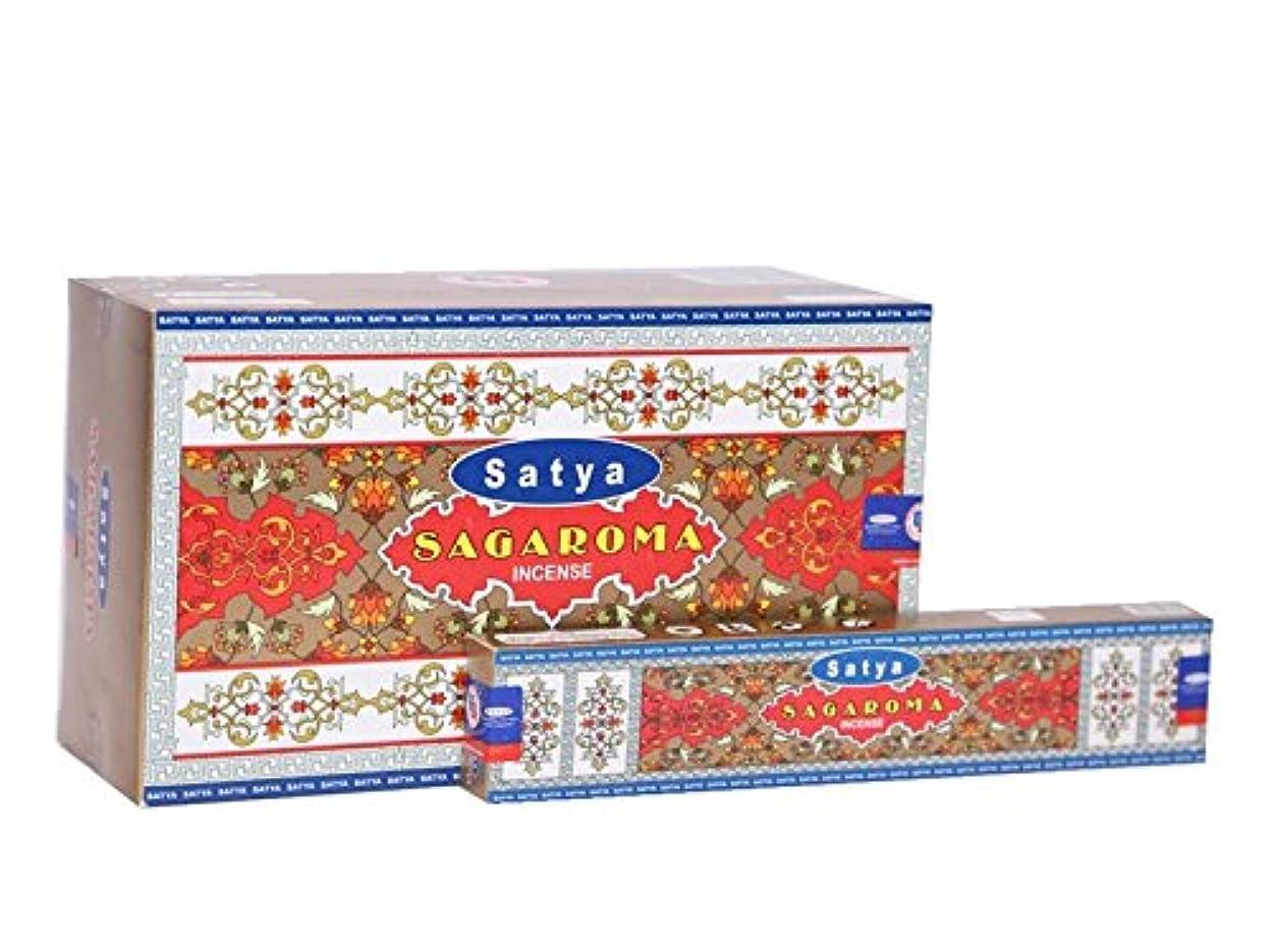 赤道もの批判的にSatya sagaroma Incense Sticksボックス15グラムパック、12カウントin aボックス