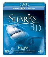 シャークス 3D [Blu-ray]