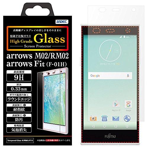 ASDEC アスデック強化ガラス High Grade Glass HG-F01H (arrows M02, RM02, Fit F-01H / 硝子フィルム)