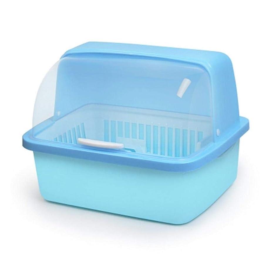 ホイールトランクライブラリウィザードドリップトレイ、食器収納ボックス付きキッチンクラフトディッシュドレンコンテナー、キッチンドレンの安全性(色:青、サイズ:小)