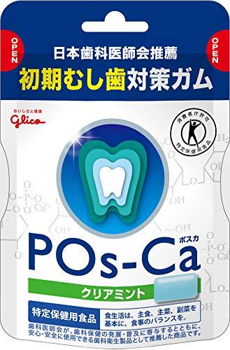 [トクホ] 江崎グリコ ポスカ<クリアミント></p>エコパウチ 初期虫歯対策ガム 75g×5個 虫歯予防