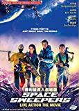 Space Sweepers (Korean Movie, English Sub, All Region DVD)