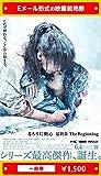 『るろうに剣心 最終章 The Beginning』2021年6月4日(金)公開、映画前売券(一般券)(ムビチケEメール送付タイプ) image