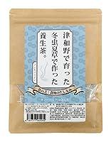 五七 津和野で育った冬虫夏草で作った養生茶. 其の弐:食後のたしなみ 10包