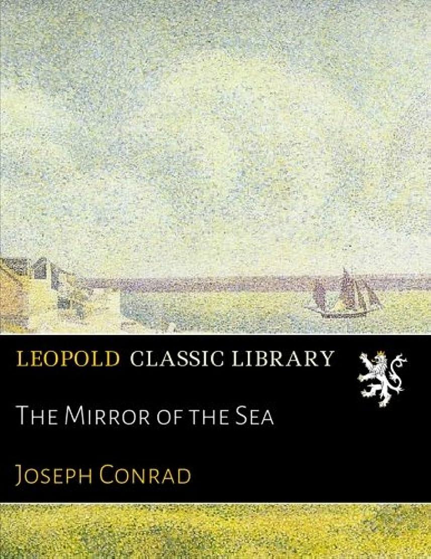 見物人海峡ひも可能にするThe Mirror of the Sea