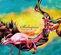 Shakespeare by Kenmochi Hidefumi (2010-03-11)