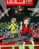 SHISHAMO NO BEST ARENA!!! EAST [Blu-ray]