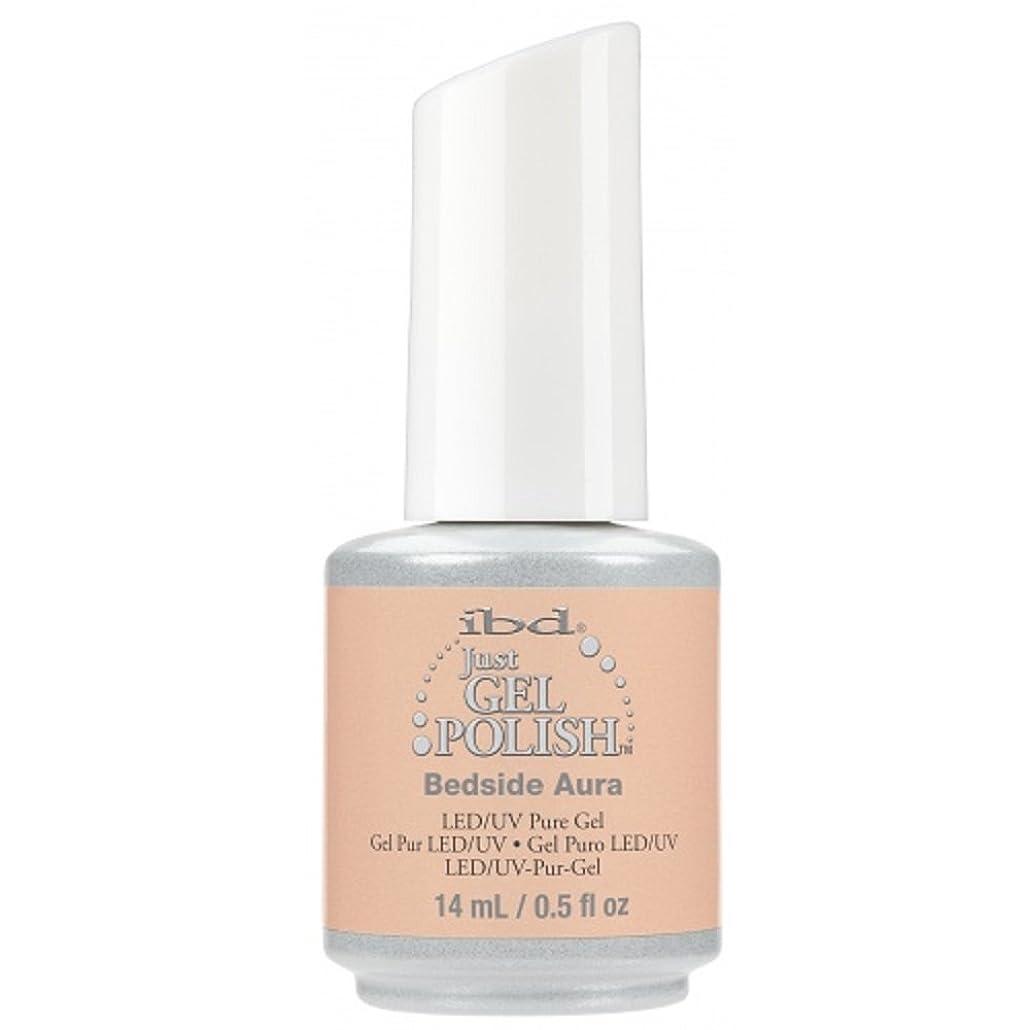 契約した変更可能別にibd Just Gel Nail Polish - 2017 Nude Collection - Bedside Aura - 14ml / 0.5oz
