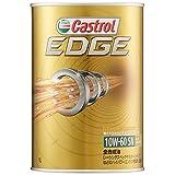 カストロール エンジンオイル EDGE 10W-60 1L 4輪ガソリン/ディーゼル車両用全合成油 Castrol