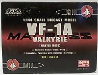 1/144 VF-1A 一条輝 機 ファイター形態 ダイキャストモデル