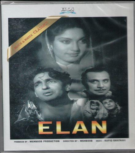 Elan - A Film By Mehboob Khan (1947) (Starring Surendra/Munawar Sultana/Bollywood Black & White Classic with English Subtitles) (1947)