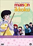 Maison Ikkoku: Collector's Box set 1 (eps.1-12)