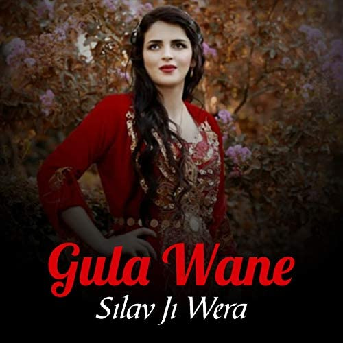 Gula Wane