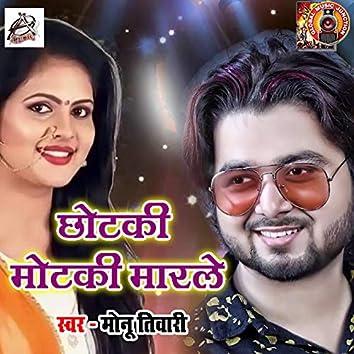 Chhotki Motki Marele - Single