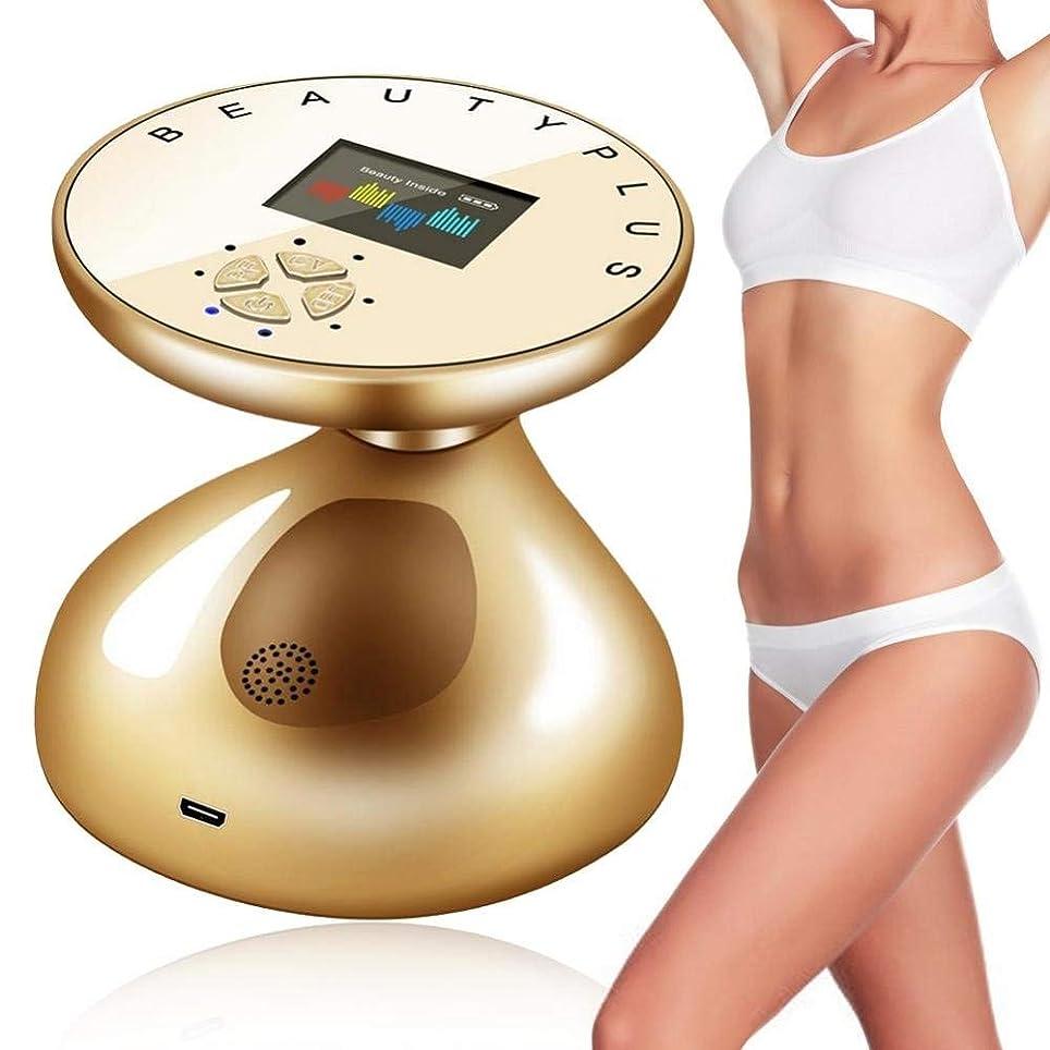 テキストあいにく半導体RFボディ痩身マシン、キャビテーションマシン脂肪セルライト除去マッサージャー顔や体、脂肪療法のための過剰光治療