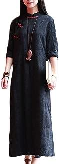 LZJN Women's Chinese Cheongsam Style Casual Qipao Dress