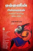 Nandanin Pillaigal Parayar Varalaru 1850-1956