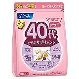 (新) ファンケル (FANCL)40代からのサプリメント女性用(15~30日分)7粒×30袋