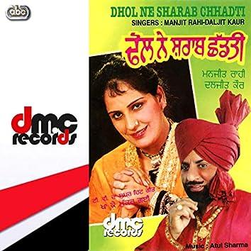 Dhol Ne Sharab Chhadti